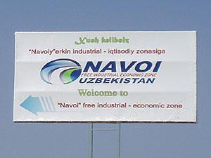 Erkin industrial-iqtisodiy zona
