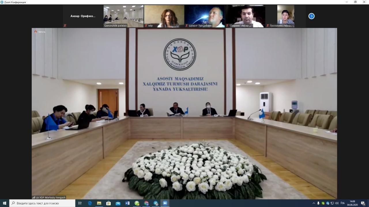 2020 yil 4 avgust kuni Oliy Majlis Qonunchilik palatasidagi O'zXDP fraksiyasining videokonferens aloqa tarzidagi navbatdagi yig'ilishi bo'lib o'tdi.