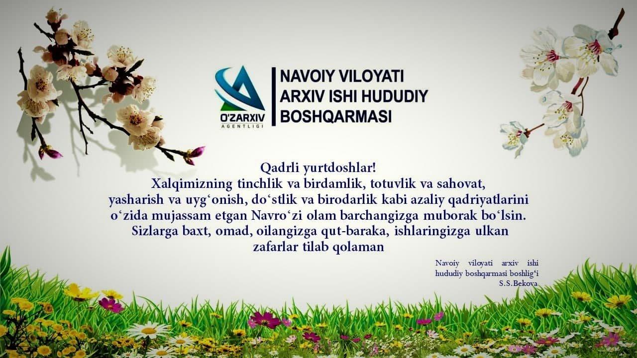 Navro'z