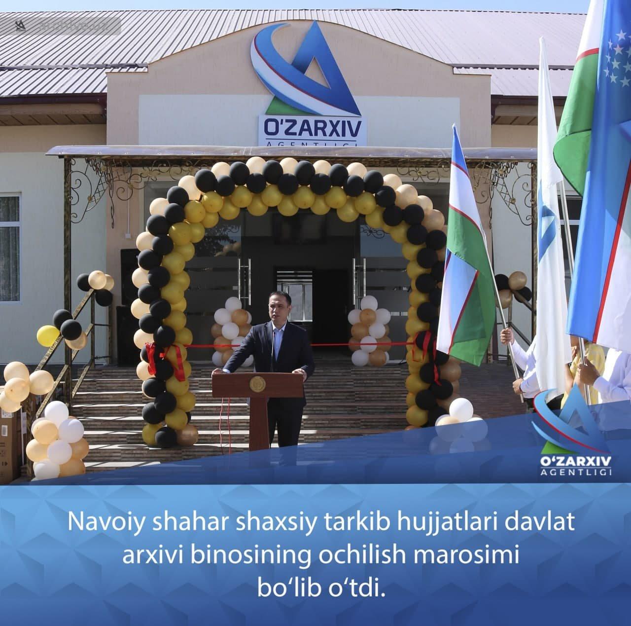 Navoiy shahar  shaxsiy tarkib hujjatlari davlat arxivi  yangi  binosi foydalanishga topshirildi.